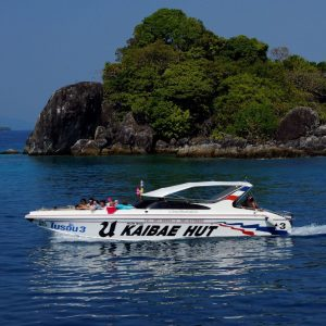 Speed Boat to 5 islands - full day